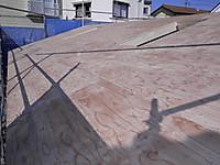 R0013206