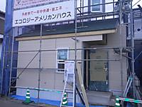 R0014072