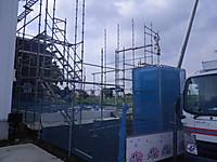 R0015597