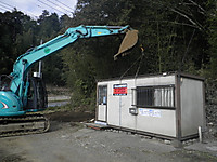 R0015856